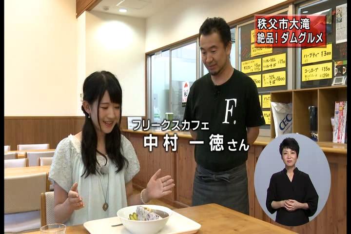 2016年8月20日 テレビ埼玉「彩の国ニュースほっと」出演