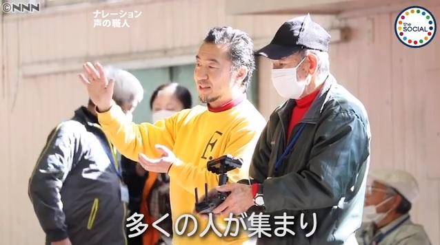 2020年8月14日 日本テレビ「廃校利用しドローン教室」出演