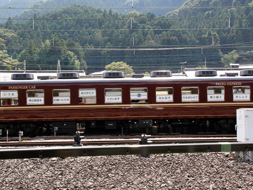 電車の窓から以下の文言:「いつも秩父鉄道を応援いただきありがとうございます。みんなで力を合わせて乗り越えましょう」